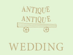 ANTIQUE ANTIQUE